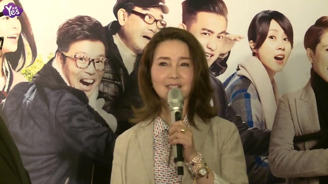 《Yes現場 全長無剪》《麻煩家族》上海首映 - YouTube