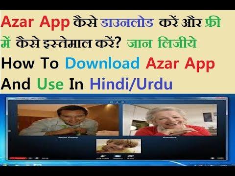 Azar Software Free Download In Hindi/Urdu