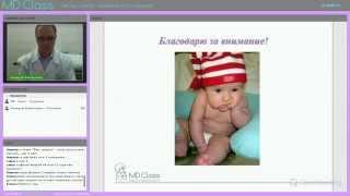 Ответ на вопрос: Что делать при психологическом запоре у ребенка?(, 2015-03-15T21:42:26.000Z)