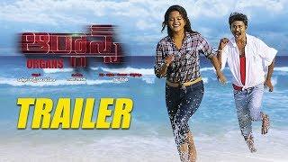 Organs Trailer | New Telugu Movie 2019 | Laxmikanth, Sandhipthi | Ravi Kiran