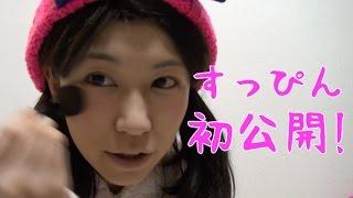 架空YouTuberサキキン☆初のメイク動画を公開! 最後まで見ると良い事あ...