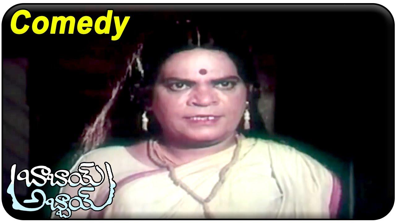 youtube sutti veerabhadra rao