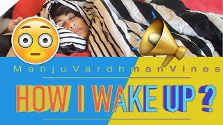 How I Wake Up | Manju Vardhman