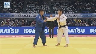 柔道グランドスラム東京 男子66kg級 決勝 阿部 一二三vs丸山 城志郎