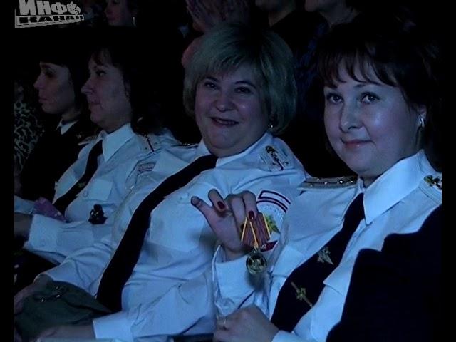 Дню полиции - 100 лет. Торжественное мероприятие в ДШИ