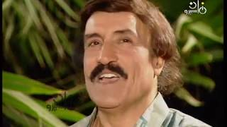 فريدة الزمر تلتقي مع محمد الشويحي الذي اشتهر بمسلسلات مثل ״علي الزيبق ولا״ وقصة الدراويش معه
