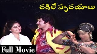 Ragile Hrudayalu Telugu Full Length Movie || Krishna, Jaya Prada