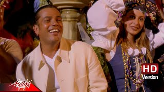 Amr Diab - Nour El Ein | Official Music Video | عمرو دياب - نور العين