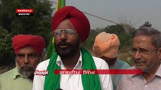 Barnala Dharna enters 18th day to cancel Dhaner's conviction  OCT 18 2019