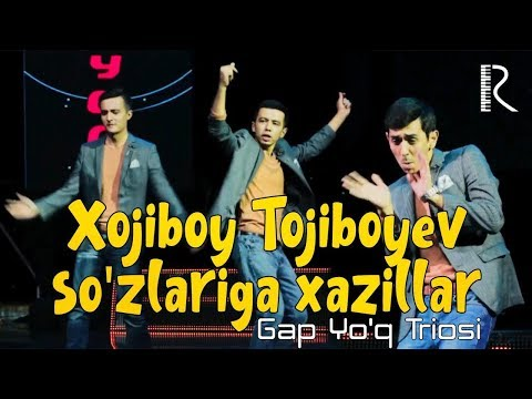 Million jamoasi - Gap yo'q triosi (Xojiboy Tojiboyev so'zlariga xazillar)
