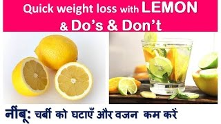Loss weight get rid excess skin photo 2
