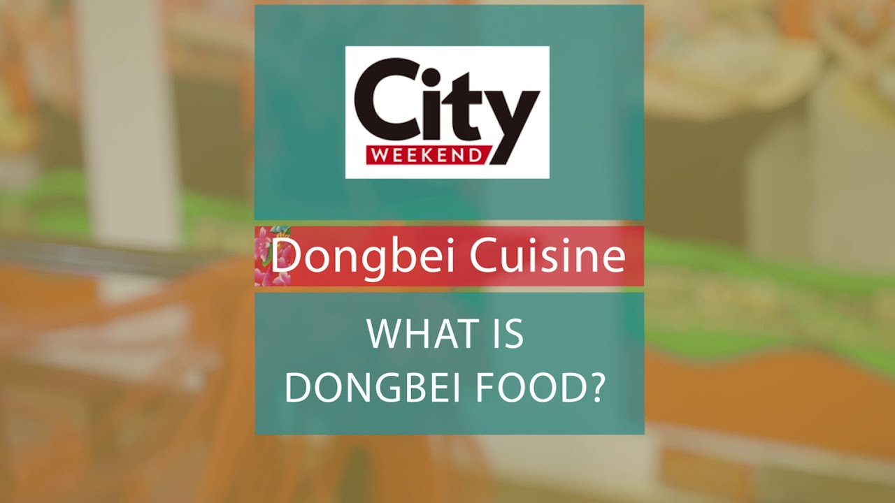 Dongbei Cuisine: What is Dongbei Food? | City Weekend Shanghai - YouTube