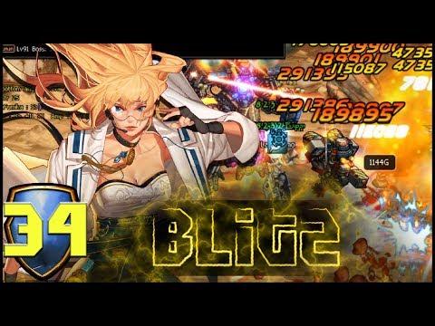 DFO Blitz! - [Female Mechanic] - THE G-SERIES GUNNER!