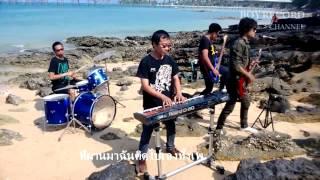 หมาวัดหน้าโง่ : วงโซล่า [ Official MV ]