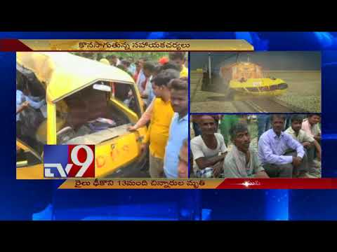 UP school bus tragedy - Was driver on cell phone? - TV9