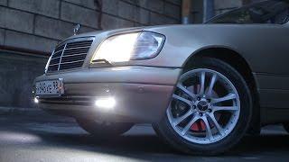 видео: Тест-драйв Mercedes S500 W140