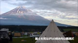 今年のGWはビリーを連れて富士五湖周辺へ。山中湖花の都公園、河口湖、...