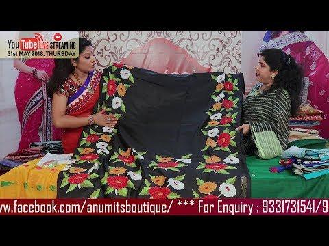 17-05-2018_Anumits Boutique Show ||Nakshikantha|| FULL HD