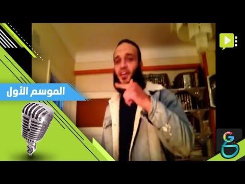 عبدالله الشريف | أول فيديو | الاستاذ ابولهب ابن عبد مناف