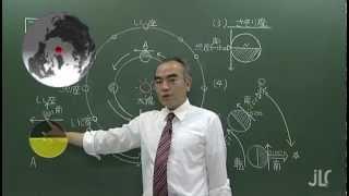 詳細はこちら http://www.japanlaim.co.jp/fs/jplm/gr1223/gd4366 ジャ...