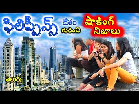 Philippines country Most Shocking Facts in Telugu by Planet Telugu