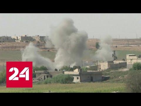 Курды и официальный Дамаск договорись о совместном противостоянии турецкой агрессии - Россия 24