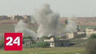 Смотреть видео Курды и официальный Дамаск договорись о совместном противостоянии турецкой агрессии - Россия 24 онлайн