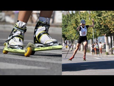 Чемпіонат з лижних гонок (лижоролерів) розпочався у Білій Церкві
