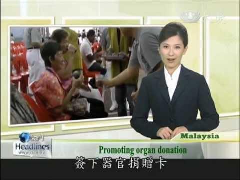 20120712 Promoting Organ Donation