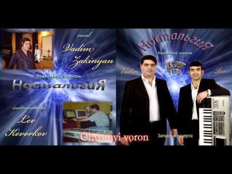 Vadim Zakinyan 2010 Chyornyi voron