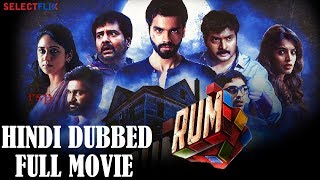 Rum - Hindi Dubbed Full Movie | Hrishikesh, Narain, Sanchita Shetty, Miya Vivek