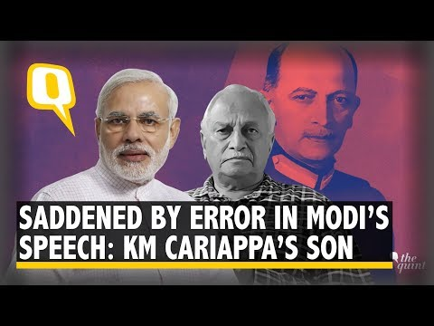 Deeply Saddened by PM Modi's Error: Field Marshal Cariappa's Son | The Quint