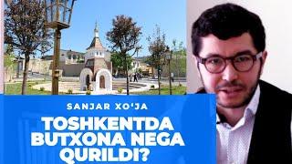 TOSHKENTDA BUTXONA ? | Sanjar Xo'ja