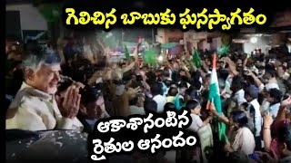 Chandrababu Naidu Wins 3 Capitals Bill In Legislative Council || Ap 3 capitals Issue || TTM