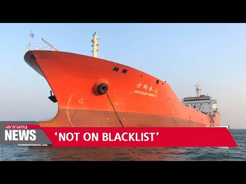 Hong Kong vessel found to have traded with North Korean vessel not on UNSC blacklist