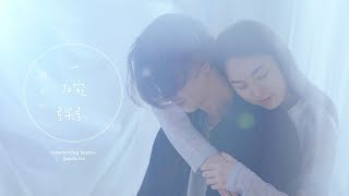 顏力妃 QueeNa -【一碗粥】SIMMERING HEART(豐華唱片official HD官方MV)