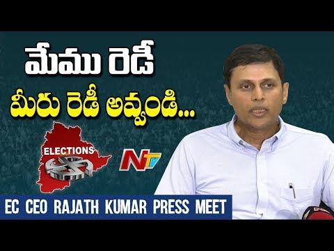 EC CEO Rajath Kumar Press Meet In Secretariat Over Early Polls Arrangements   NTV