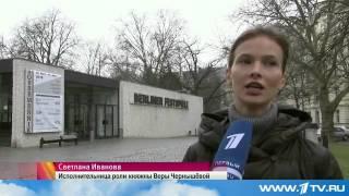 В российский кинопрокат вышел фильм Герой с Димой Биланом в главной роли