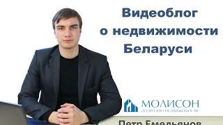 Самые дешевые квартиры в Минске на 23.02.16! Обзор рынка. Первый белорусский видеоблог.(, 2016-02-24T23:55:09.000Z)