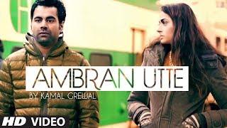AMBRAN UTTE KAMAL GREWAL FULL SONG | INVINCIBLE | NEW PUNJABI SONGS 2014