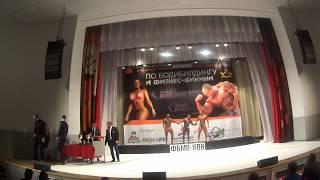 Бодибилдинг и Фитнес Соревнования 90 кг+