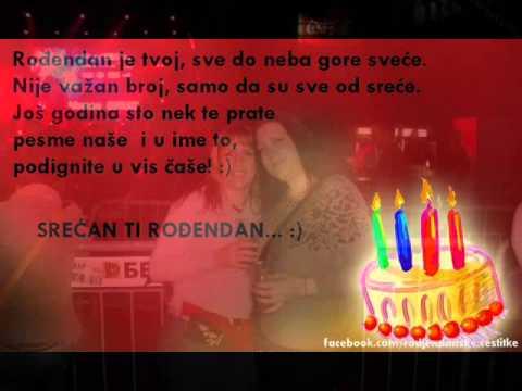pjesma bratu za rođendan Srecan rodjendan mom bratu :)   YouTube pjesma bratu za rođendan