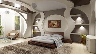 видео Дизайн и Оформление Потолка Натяжного, из Гипсокартона в Спальне, Необычные и Классические Идеи, Потолочное Освещение