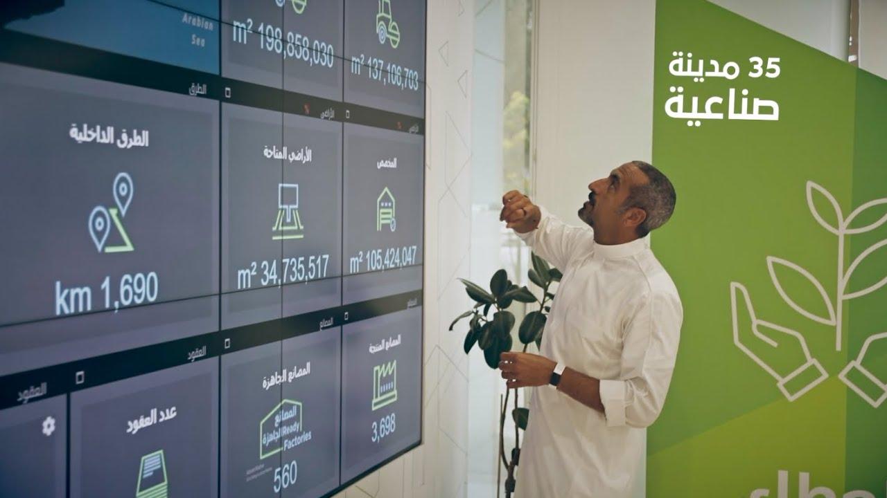 برنامج احمد الشقيري 2021 سين الحلقه التاسعه 9 كامله الصناعه