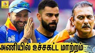 தலைமை மாறுகிறதா? | Harrington Cricket Coach Interview | Virat Kohli, Rohit Sharma, Ravi Shastri