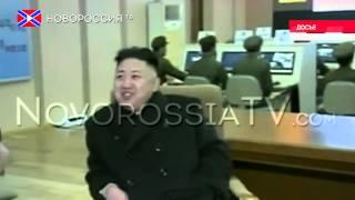 Северная Корея в ожидании войны?