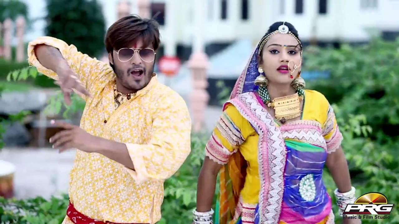 Download Brand New Rajasthani Song 2016 | बाबा ने जिमावा मिठो चूरमो | Baba Ramdevji DJ Song | Anil, Dolat