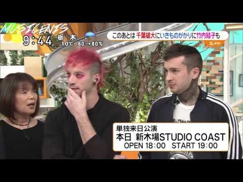 twenty one pilots - Interview in Japan [3/9/16]