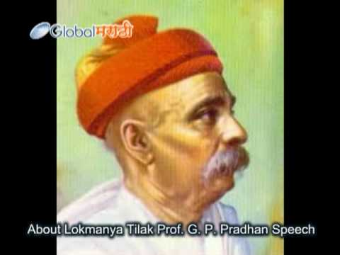 Essay writing on bal gangadhar tilak image