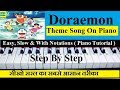 Doraemon Theme Song Piano Tutorial Easy Slow & Step By Step With Notations